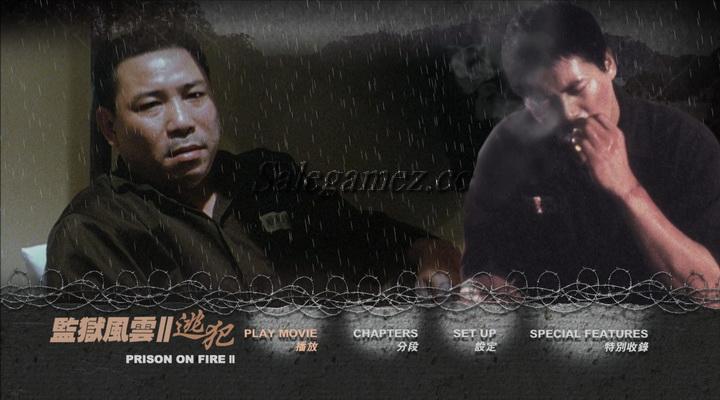 监狱风云3粤语_监狱风云3粤语的专题图库