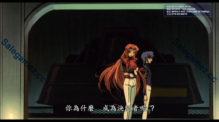 中文名称 少女革命 思春期默示录