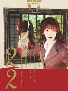 中岛美雪 夜会Vol.17 2 2 音乐剧