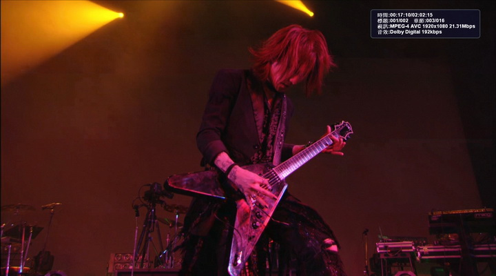 SUGIZO - No More Nukes Play The Guitar